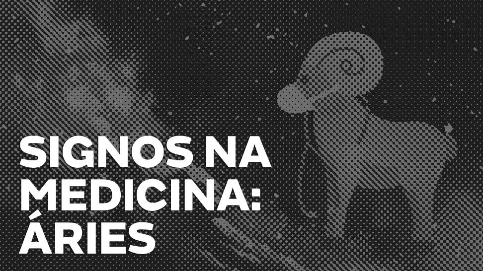 signo_medicina_aries_interna
