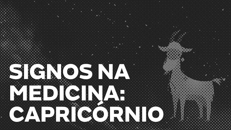 medico_capricornio_interna
